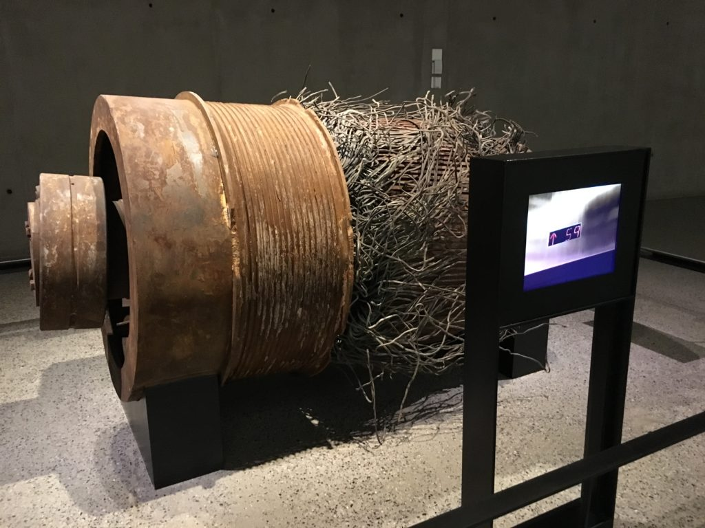 Elevator Motor from the North Tower